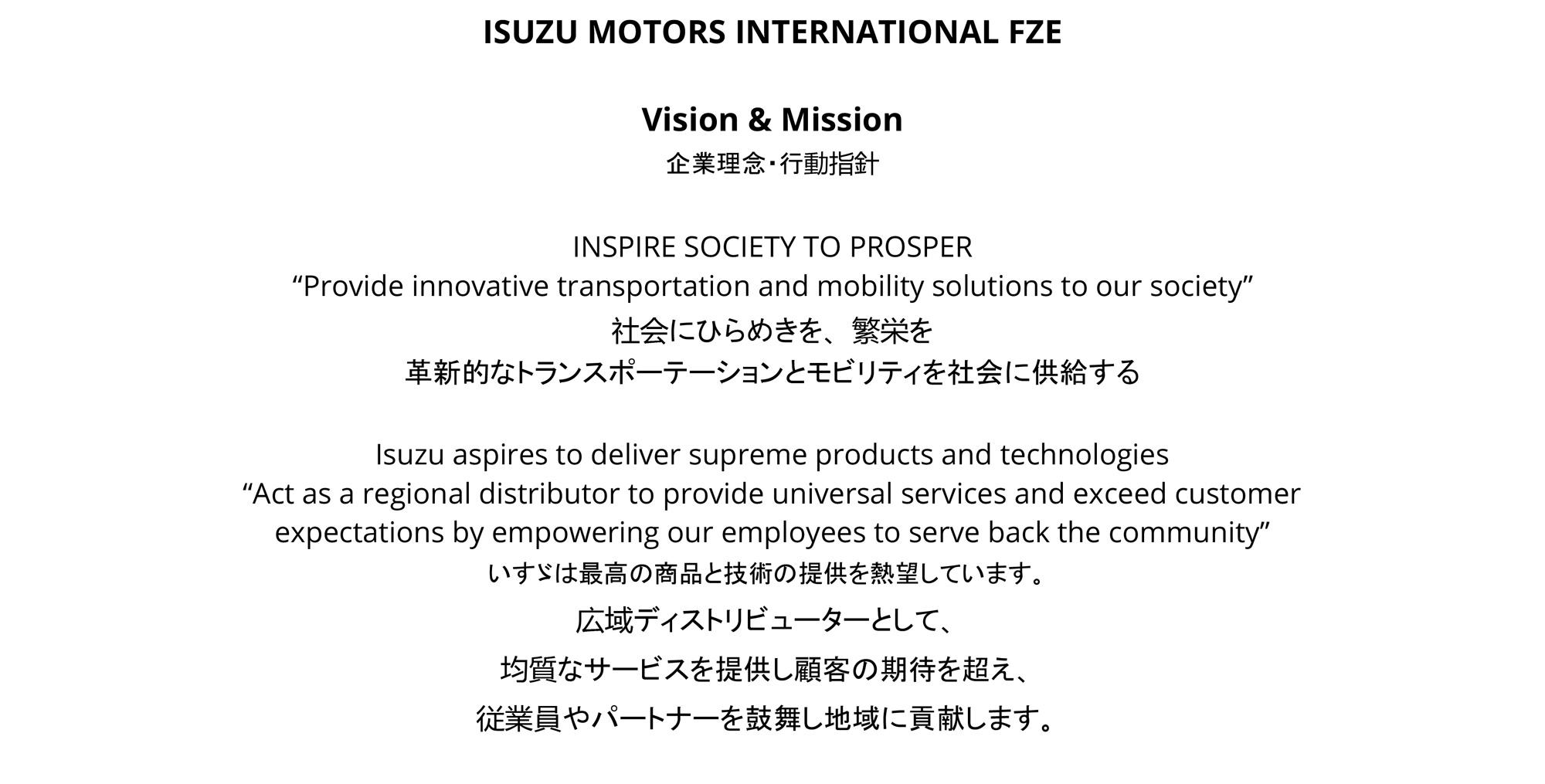 Isuzu Motors International vision and mission