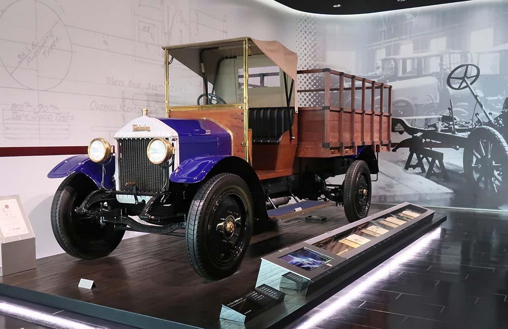 Isuzu Plaza - First Isuzu Truck