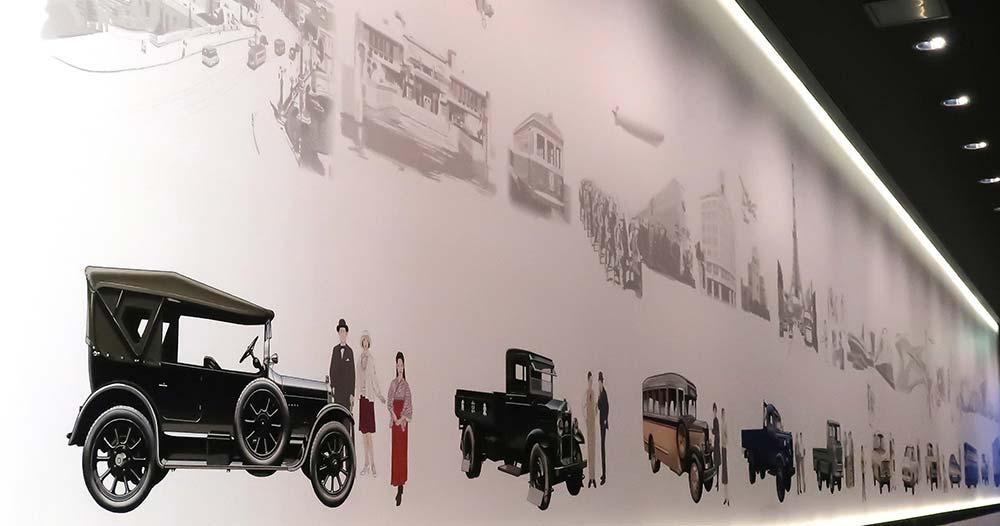 Isuzu Plaza Wall Art Photo