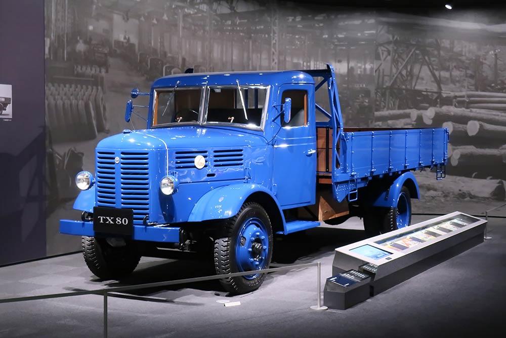 Isuzu Plaza TX80 Truck Image