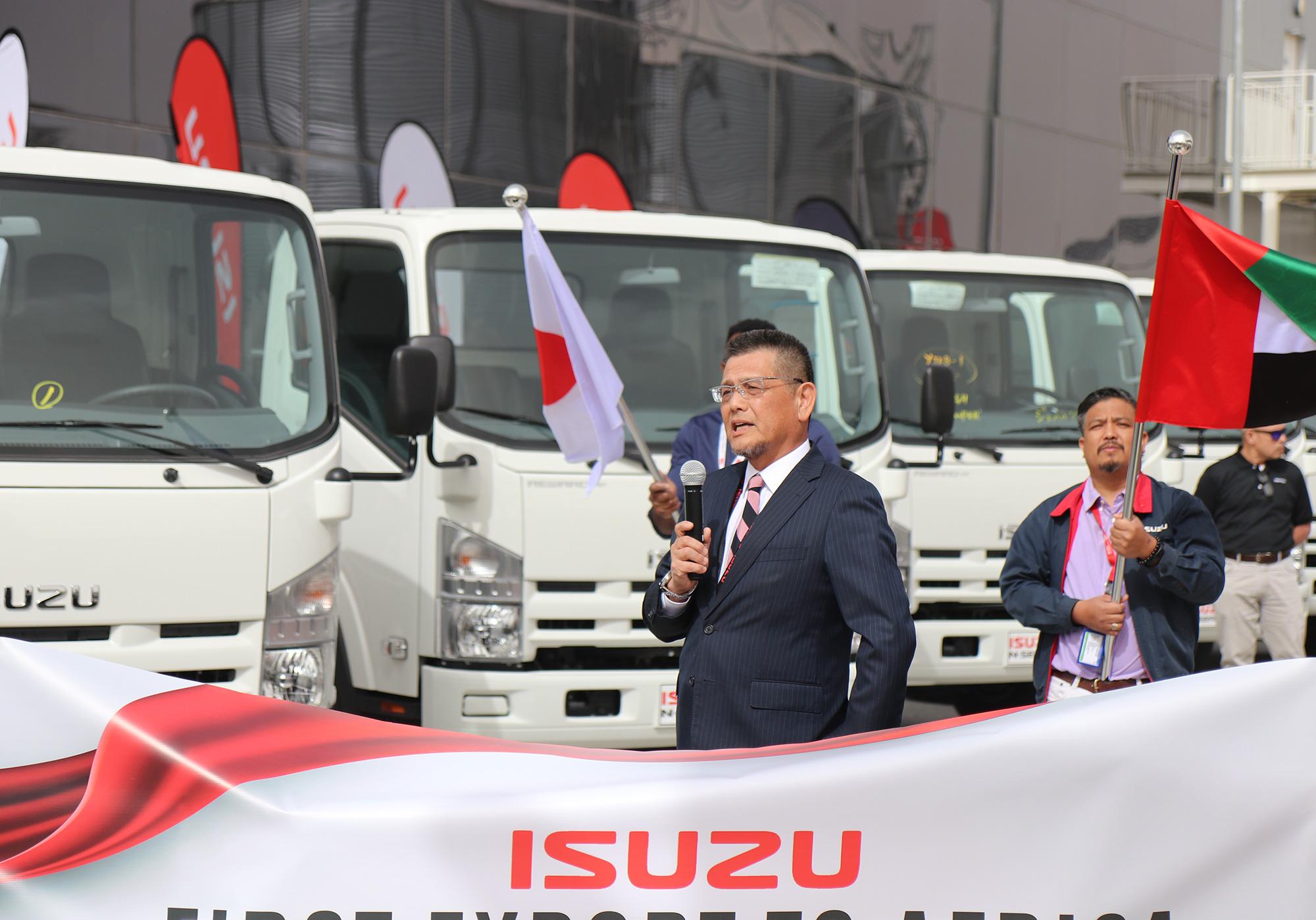 Isuzu First Export to Africa - Opening Ceremony Speech