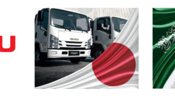 ISUZU | CONGRATULATES EMPEROR OF JAPAN FOR HIS MAJESTY'S 61ST BIRTHDAY