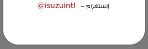 Follow ISUZU Instagram Page