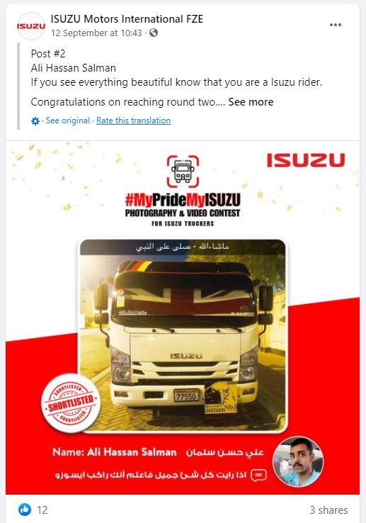 FB - Bronze Winner - Bahrain MyPrideMyISUZU
