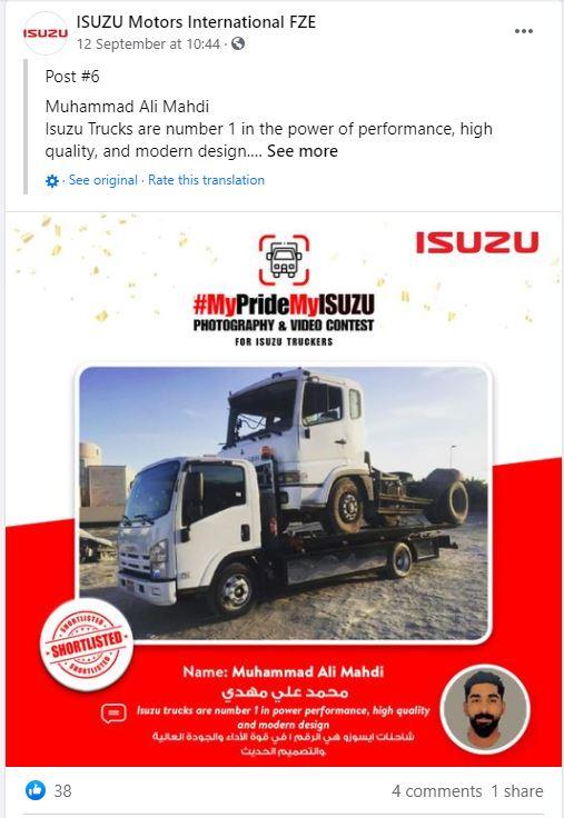 FB - Silver Winner - Bahrain MyPrideMyISUZU