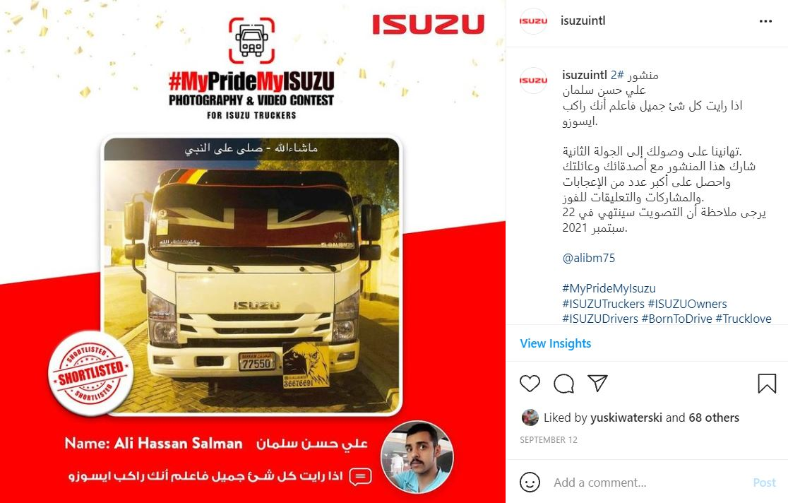 IG - Bronze Winner - Bahrain MyPrideMyISUZU