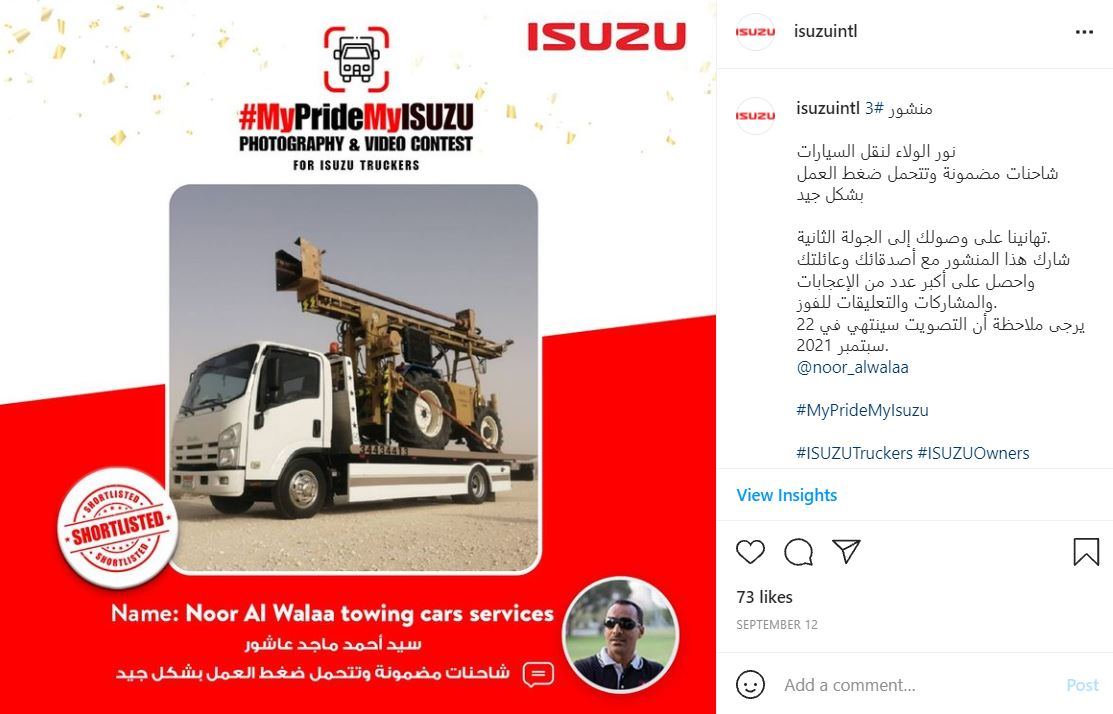 IG - Bronze Winner - Bahrain Noor Al Walaa MyPrideMyISUZU