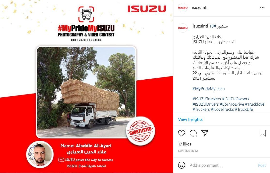 IG - Bronze Winner - Tunisia MyPrideMyISUZU