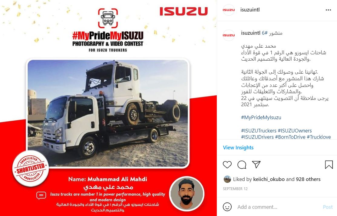 IG - Silver Winner - Bahrain MyPrideMyISUZU