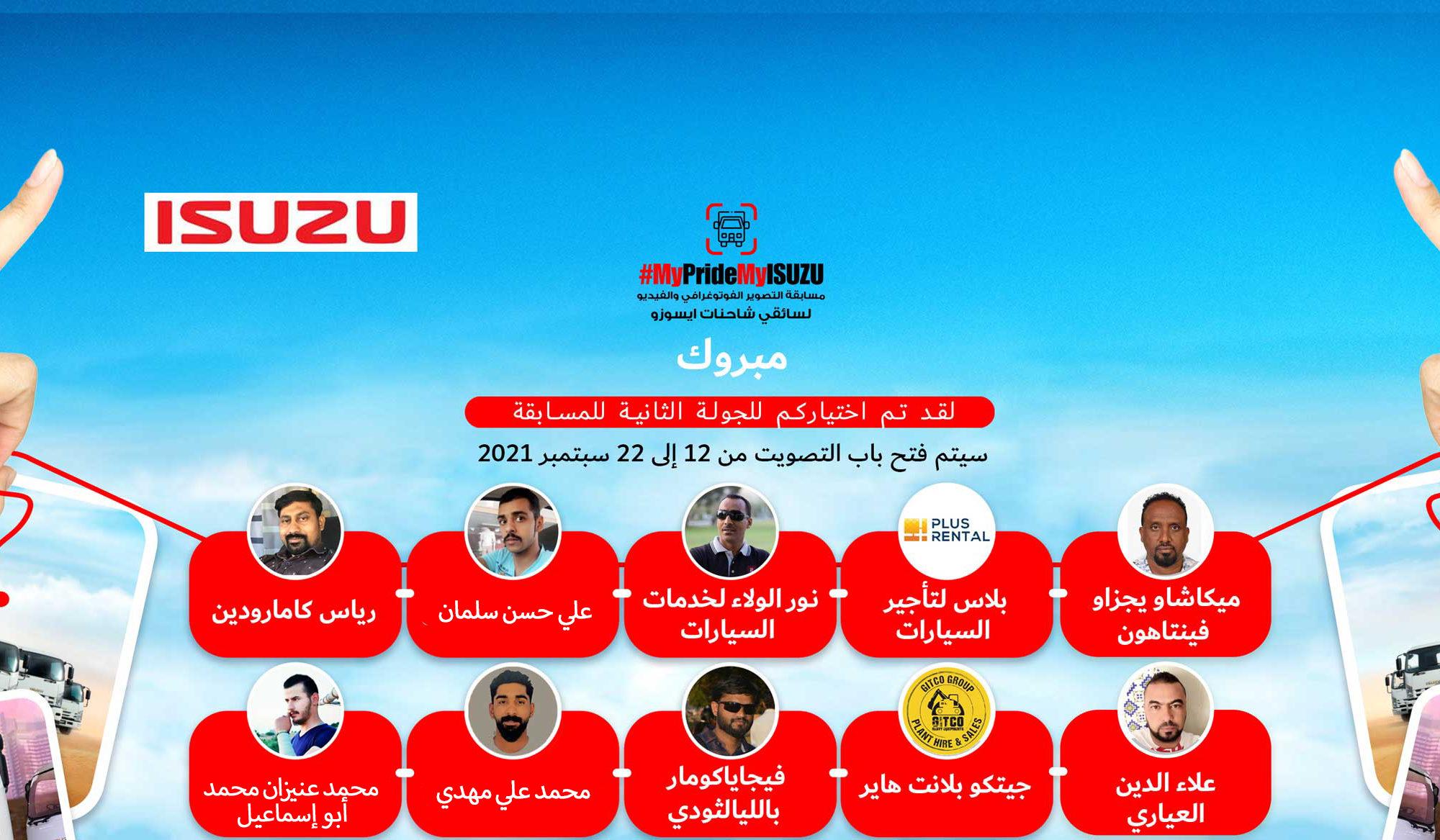 PHASE2-#MYPRIDEMYISUZU-SHORTLIST-WEB-COVER-ARABIC